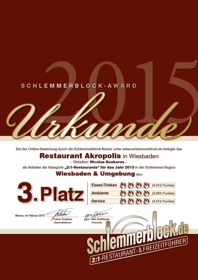 Restaurant Akropolis Wiesbaden Umgebung 2018 Schlemmerblockde