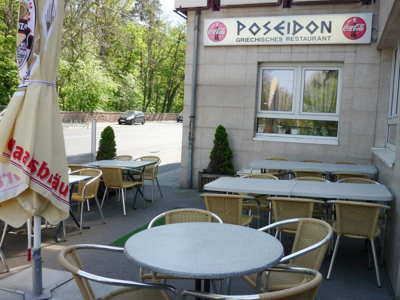 Restaurant Poseidon Aschaffenburg & Umgebung 2018