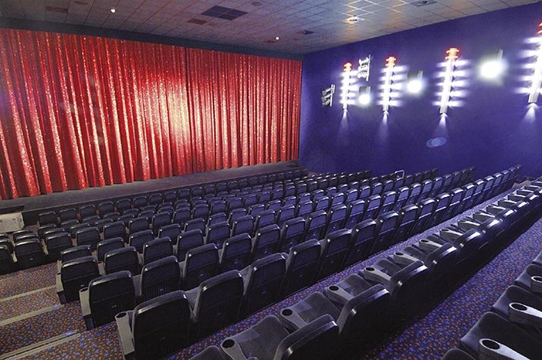 Kino In Frankenthal