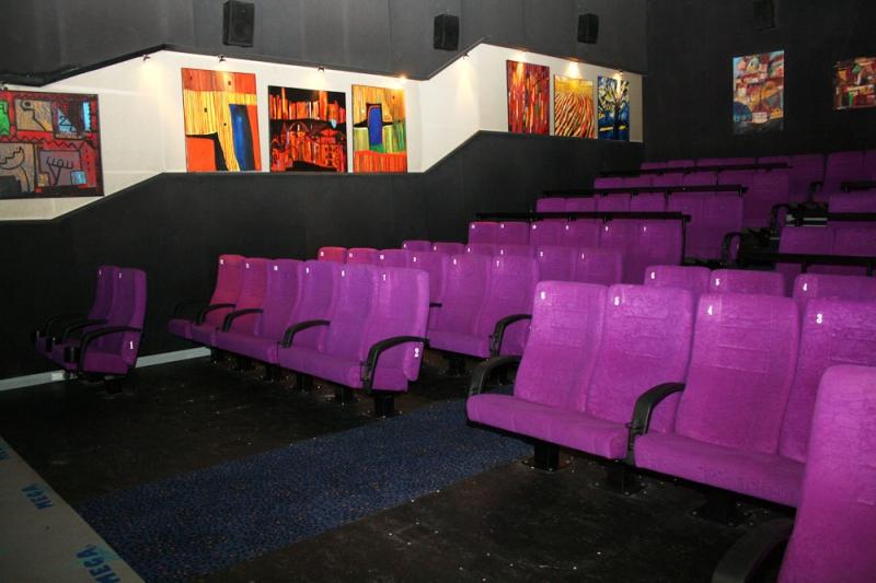 Mega Movie Schwerin