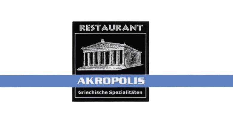 Akropolis Karlsruhe