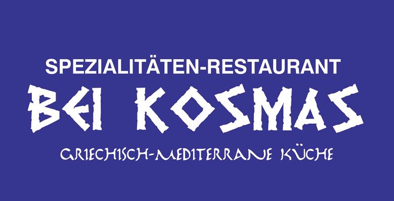 Spezialitaten Restaurant Bei Kosmas Worms Frankenthal 2018